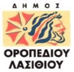 Oropedio_Lasithiou_Logo